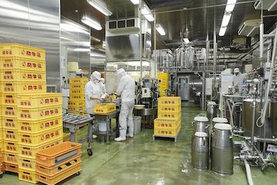Seki Milk, Co. Ltd.