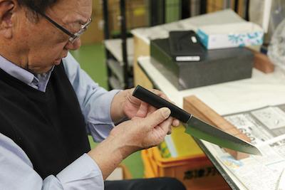 Shizu Hamono Co. Ltd.